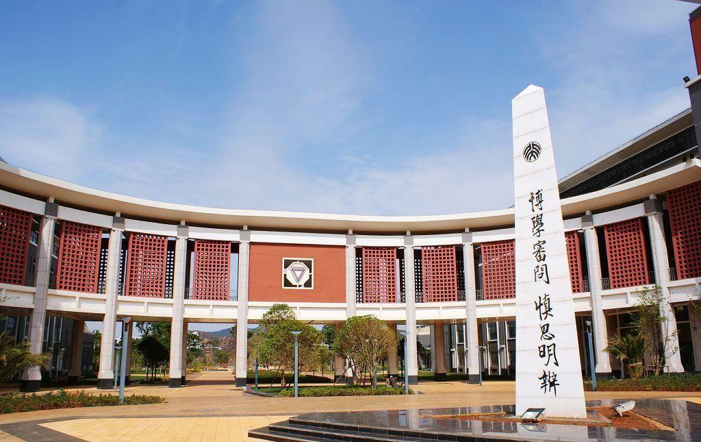 云南师范大学呈贡校区汇文楼-萌哒校园