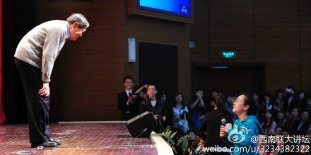 杨振宁先生珍贵照片分享-萌哒校园