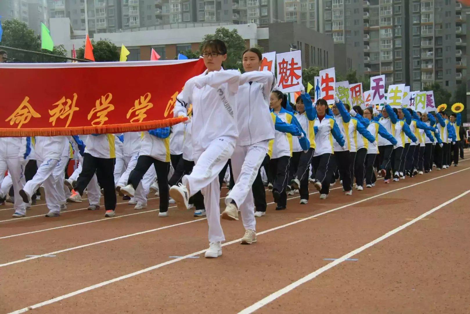 云南师范大学2016年冬季运动会剪影-萌哒校园