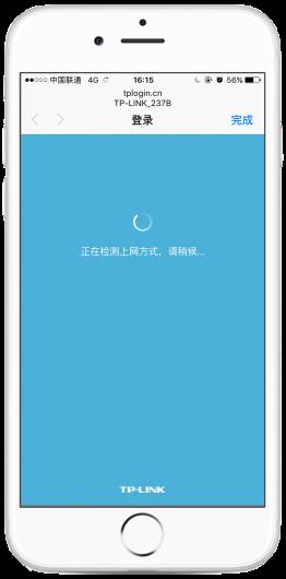 云南师范大学校园网如何设置无线路由器(以TP-LINK为例)-萌哒校园
